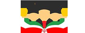آکادمی مجازی ایران 123