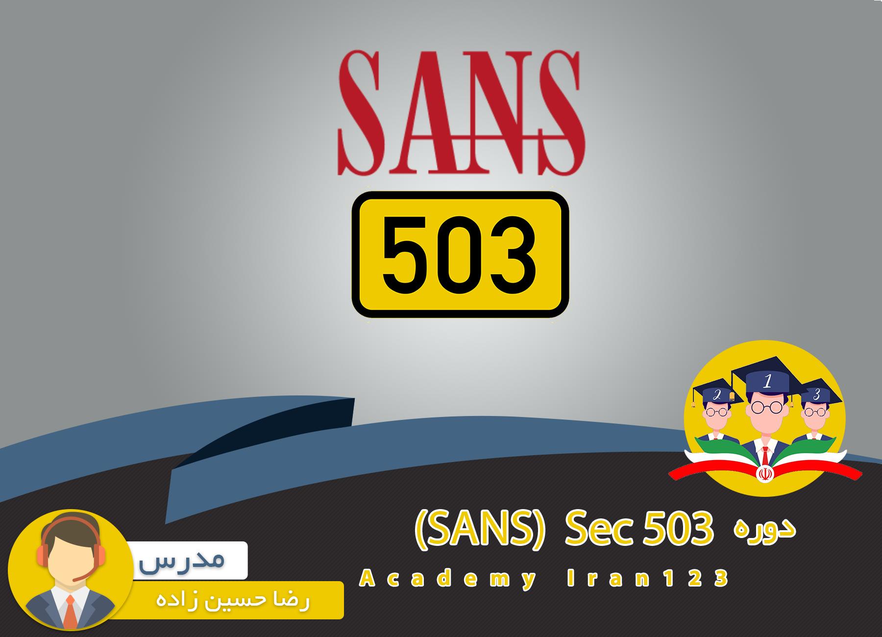 دوره ی Sans 503